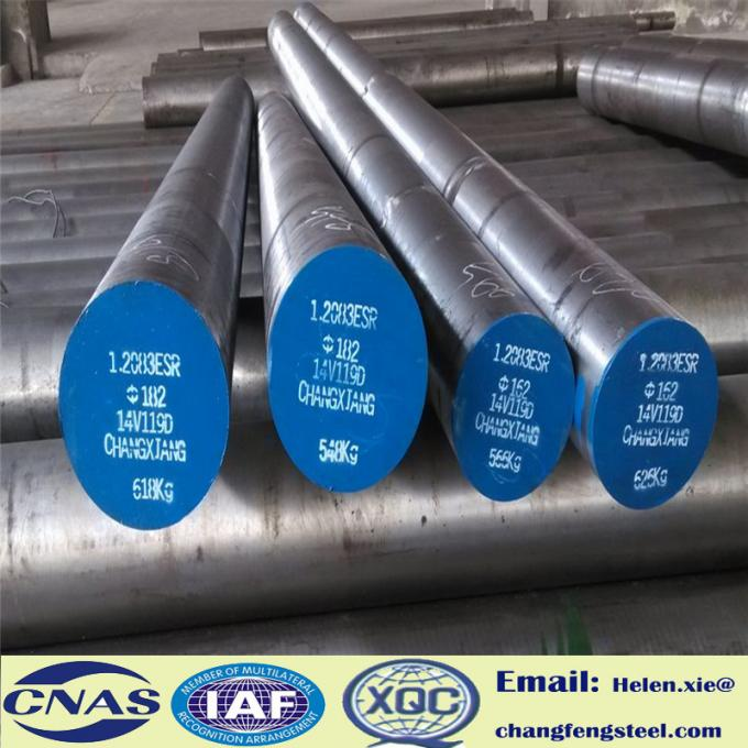 AISI 420 DIN 1 2083 Annealing Plastic Mold Steel / Stainless