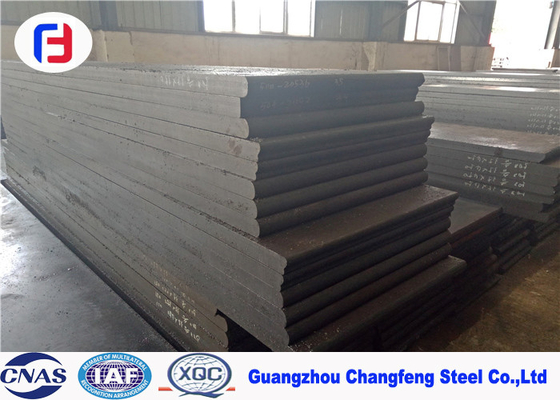 China Good wear resistance high strength medium carbon tool steel plate S50C/1.1210 for general purpose supplier