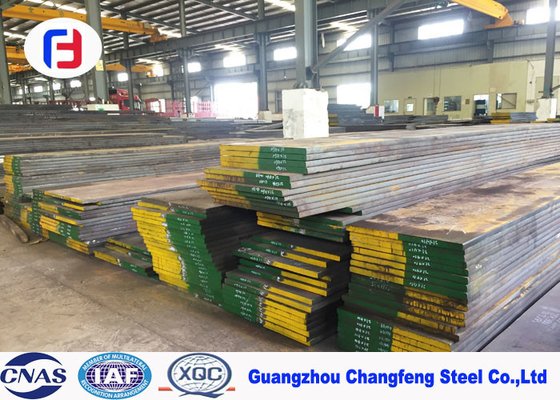 China Annealed Special 1.2083 Tool Steel Corrosion Resistant Flat Bar Low Impurity Content supplier
