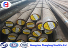 China Forged S45C / C45 High Carbon Alloy Steel Round Bar Diameter 20 - 500mm factory